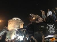 Έτοιμος για μεγάλη φιέστα ο ΠΑΟΚ - Ετοιμάζει μεγάλη γιορτή στη Θεσσαλονίκη