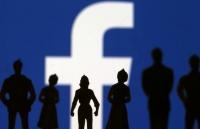Διαρροή 1,5 εκατ. επαφών χρηστών στο Facebook