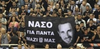Συνεχίζεται η δίκη για τον θάνατο του οπαδού του ΠΑΟΚ στη Θεσσαλονίκη