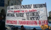 Διαμαρτυρία στη Θεσσαλονίκη ενάντια στους πλειστηριασμούς