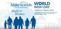 Σήμερα ένας περίπατος αφιερωμένος στα παιδιά με το Make-A-Wish στη Θεσσαλονίκη
