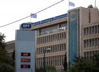 Διευθύντρια προγράμματος ΕΡΤ-3: Η ΕΡΤ έχει δαπανήσει 400.000 ευρώ για τη ΝΔ