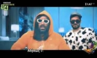 Επικό: Οι Ράδιο Αρβύλα τρολάρουν τον Αυτιά και τον Ρωμανιά με το «Mama» του Sin Boy (βίντεο)