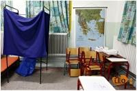 Τετραήμερες διακοπές για τους μαθητές λόγω ευρωεκλογών και εκλογών Τοπικής Αυτοδιοίκησης