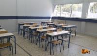 Πότε κλείνουν τα σχολεία λόγω εκλογών