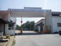 Φόβος εξάπλωσης του κορονοϊού στην Καστοριά (Βίντεο)