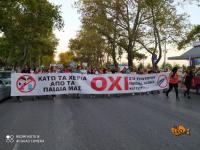 ΤΩΡΑ - Πορεία στη Θεσσαλονίκη, για τη μη χρήση μάσκας στα σχολεία